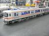 P1150320