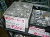 P1150803