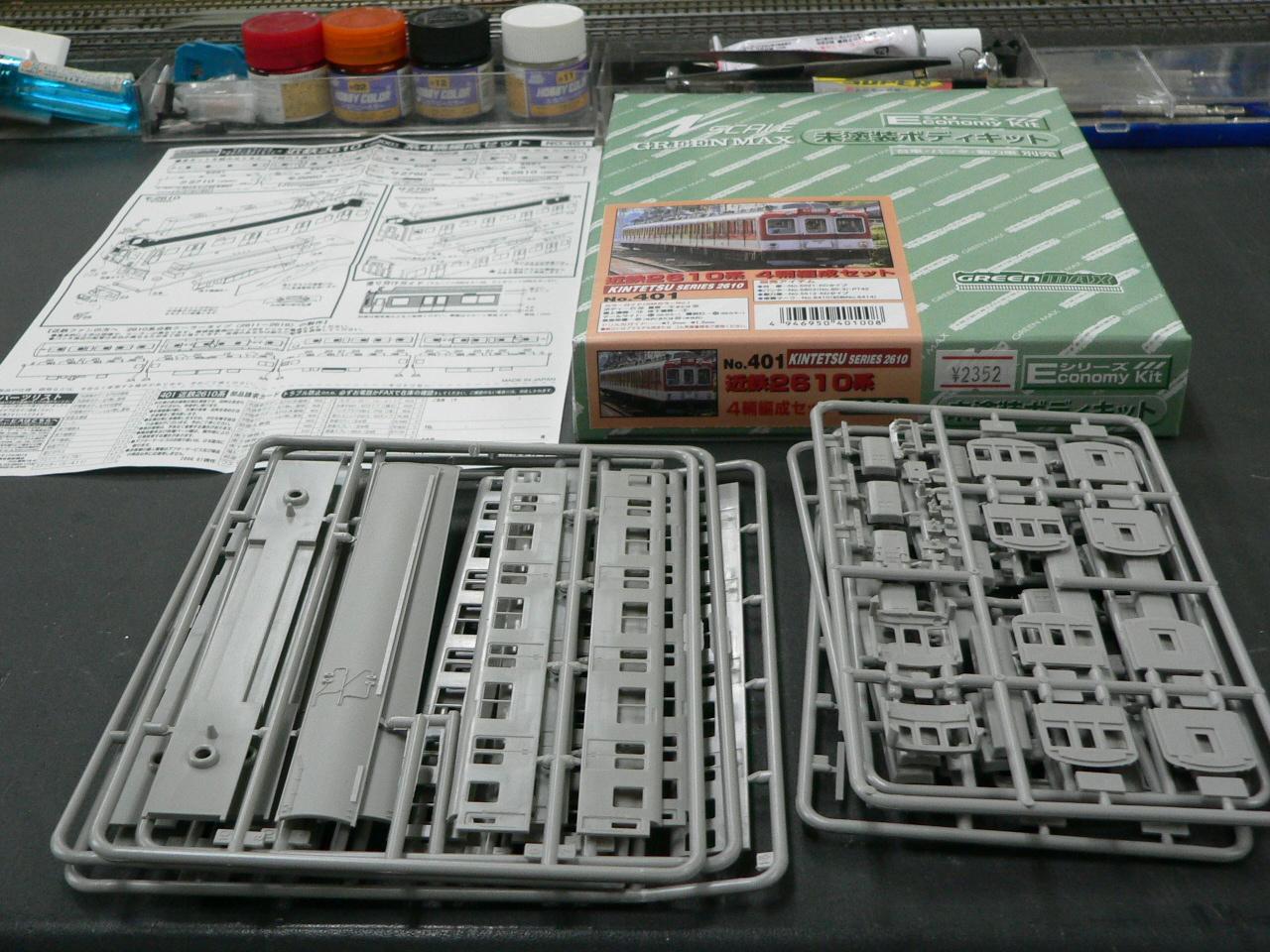http://mokei-ya.cocolog-nifty.com/photos/uncategorized/2010/05/23/p1140155.jpg